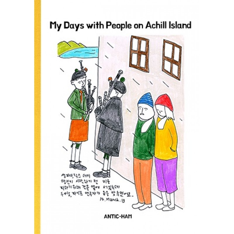 My Days with People on Achill Island
