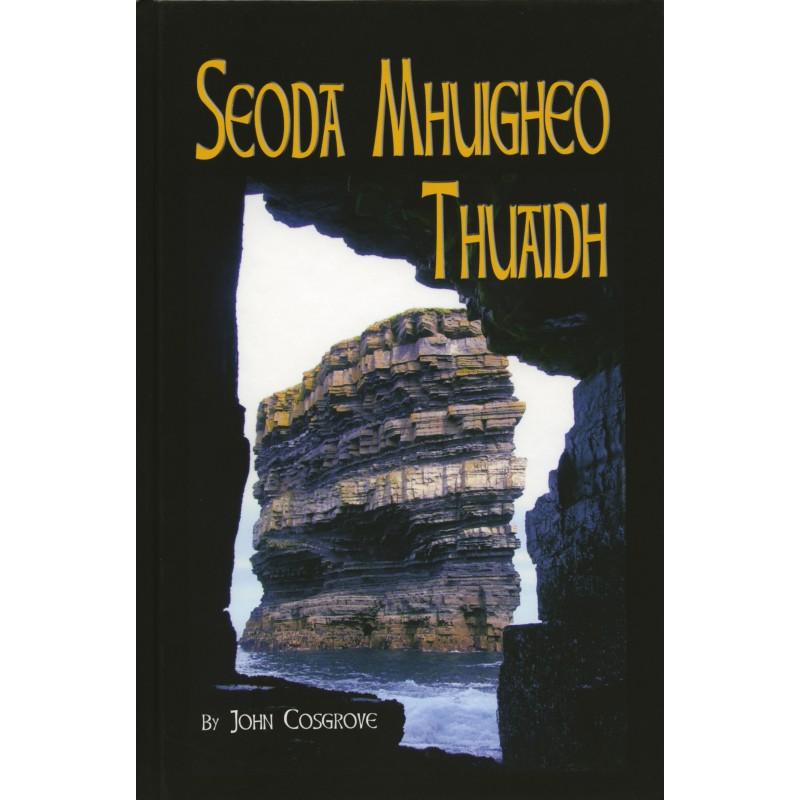 Seoda Mhuigheo Thuaidh